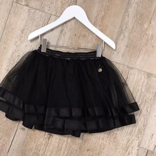 Le Chic Tulle Rok